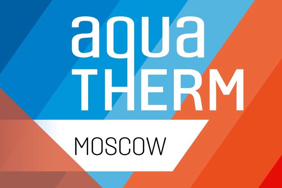 Выставка Акватерм 2020 совместно с AYVAZ